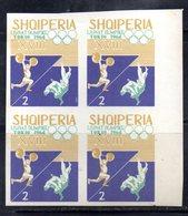 ETP147A - ALBANIA 1964 , Yvert N. 708 *** MNH QUARTINA NON DENTELLATA . PESI - Pesistica