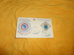 ENVELOPPE FDC DE 1964. / ORGANIZATION OF AFRICAN UNITY ASSEMBLY OF HEARS OF STATE AND  GOVERNMENT. CAIRO CACHETS + TIMBR - Égypte