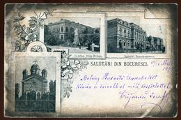 ROMANIA  1899. Bucuresci, Vintage Litho Postcard - Roumanie