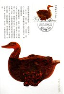 CHINE. N°3189 De 1993 Sur Carte Maximum. Canard. - Ducks
