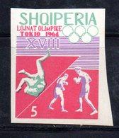 ETP152A - ALBANIA 1964 , Yvert N. 711 *** MNH NON DENTELLATO . LOTTA - Lotta