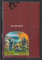 Aland 2016 MNH Witch Hunt, 350 Years - With Numbered Gutter Label - Aland
