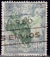 Spain, 1962, The Coronation Of Virgin Mary, 10p , Sc#C174, Used - Poste Aérienne