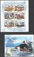 Y354 2011 GUINE GUINEA-BISSAU FAUNA ANIMALS BIRDS GAIVOTAS SEAGULLS KB+BL MNH - Birds