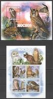 Y356 2011 GUINE GUINEA-BISSAU FAUNA BIRDS OWLS MOCHOS KB+BL MNH - Owls
