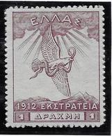 Grèce N°249 -  Neuf * Avec Charnière - TB - Greece