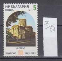 "51K7 / 3435 Bulgaria 1985 Michel Nr. 3394 -  UNIESCO , Kirche ""St. Johannes D. T."", Nessebar (10.-11. Jh.) - UNESCO"