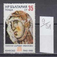 51K9 / 3437 Bulgaria 1985 Michel Nr. 3396 -  UNESCO , Soldat; Fresko In Der Felskirche Bei Iwanowo (14. Jh.) - UNESCO