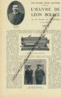 1926: Document, LA SARTHE (2 Pages Illustrées), Léon Bollée, Machine à Calculer, Wilbur Wright, Avion, Camp D'Auvours... - Vieux Papiers