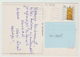 15.12.1998 -  SM A. Satz Auf Glückwunschkarte, Gel. V.  Esztergom N.  4040 Linz - O Gestempelt - Siehe Scans (hu 2005) - Ungarn