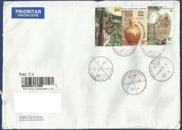 ROMANIA REGISTERED POSTAL USED AIRMAIL COVER TO PAKISTAN - Poste Aérienne