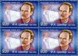 Russia 2012 Block  125th Anniv Birth Fridrikh Arturovich Tsander Zander Sciences Scientist People Space Stamps MNH - Astronomy