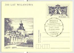 74617- ZABIKOVO NEVER WAR MEMORIAL, WW2, HISTORY, SPECIAL POSTMARK ON WILAMOWA PALACE POSTCARD STATIONERY, 1979, POLAND - Guerre Mondiale (Seconde)