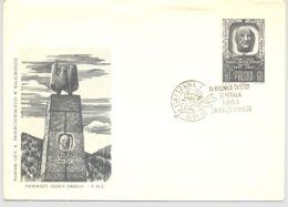 74618- BALIGROD- GENERAL KAROL SWIERCZEWSKI MEMORIAL, WW2, HISTORY, COVER FDC, 1979, POLAND - Guerre Mondiale (Seconde)