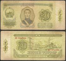 MONGOLIA - 20 Tugrik 1981 P# 46 Asia Banknote - Edelweiss Coins - Mongolia