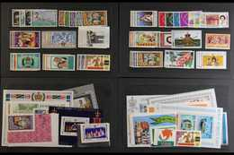 BRITISH COMMONWEALTH 1972-1982 OMNIBUS ISSUES, Includes 1972 Silver Wedding Unaddressed FDC's, 1973 Royal Wedding Both N - Unclassified