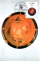 CHINE. N°2992 De 1990 Sur Carte Maximum. Poterie. - Porcelaine