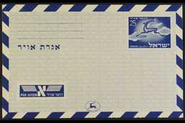 1950 AEROGRAMME 25Pr Blue, Blue Inscriptions, Light Blue Overlay (1st Printing - 309mm X 213mm), Kessler FG1, Very Fine  - Israel