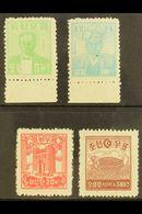 1947 Li Jun 5w-50w Set Complete, SG 89/92, Very Fine NHM (4 Stamps) For More Images, Please Visit Http://www.sandafayre. - Corée Du Sud