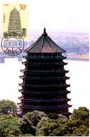 CHINE. N°3265 De 1994 Sur Carte Maximum. Pagode. - Bouddhisme