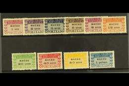 POSTAGE DUES 1947 Set Complete, SG D410/19, Very Fine And Fresh Mint. (10 Stamps) For More Images, Please Visit Http://w - Macao