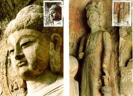CHINE. N°3180 & 3183 De 1994 Sur 2 Cartes Maximum. Bouddhas. - Bouddhisme