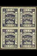 1920-1 1p Deep Indigo, 10mm Arabic Inscription, Perf.15x14, SG 35, Fine Mint Block Of 4, Small Gum Thin On One Stamp. Ra - Palestine
