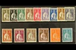 1912 Ceres Chalk Paper Perf 15x14 Complete Set, Afinsa 206/220, Fine Mint (15 Stamps) For More Images, Please Visit Http - Portugal