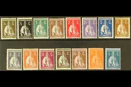 1912-20 Ceres Chalky Paper Perf 15x14 Complete Set (Michel 204y/18y A, Afinsa 206/20, Between SG 463-80), Mint, Fresh. ( - Portugal