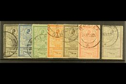 1903 Opening Of New Post Office Complete Set, SG 472/78 (Michel 154/60), Very Fine Used. Lovely Quality (7 Stamps) For M - Roumanie
