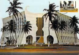 Afrique  TOGO LOME Hôtel De La Paix( Photo Studio KAP) *PRIX FIXE - Togo
