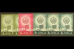 1962 IMPERF VARIETIES Arab League Week Set Complete, As SG 449/51, In IMPERF Horizontal Strips Of 3, Never Hinged Mint.  - Arabie Saoudite