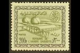 1964-72 200p Bronze-green & Slate Gas Oil Plant Redrawn, SG 556, Very Fine Never Hinged Mint, Fresh & Rare. For More Ima - Arabie Saoudite
