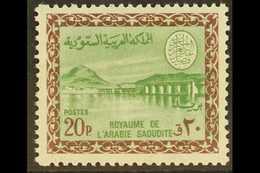 1966-75 20p Green & Chocolate Wadi Hanifa Dam, SG 707, Never Hinged Mint, Fresh. For More Images, Please Visit Http://ww - Arabie Saoudite
