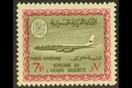 1966-75 7p Bronze-green & Light Magenta Air Aircraft, SG 722, Very Fine Never Hinged Mint, Fresh. For More Images, Pleas - Arabie Saoudite