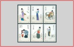 Cina China 1982 - Cat. 2503/08 (MNH **) Dodici Bellezze Di Jinling - Twelve Beauties Of Jinling (008187) - 1949 - ... Repubblica Popolare