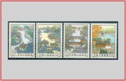 Cina China 1984 - Cat. 2659/62 (MNH **) Giardino Zhuozheng - Garden Zhuozheng (008113) - 1949 - ... Repubblica Popolare
