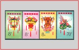 Cina China 1985 - Cat. 2707/10 (MNH **) Festival Delle Lanterne - Lantern Festival (008143) - 1949 - ... Repubblica Popolare