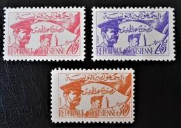 PROCLAMATION DE LA REPUBLIQUE 1957 - NEUFS * - YT 444/46 - MI 489/91 - Tunisie (1956-...)