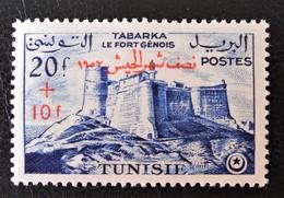 SURCHARGE QUINZAINE DE L'ARMEE 1957 - NEUF* - YT 447 - MI 492 - Tunisie (1956-...)