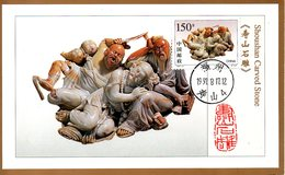 CHINE. N°3502 De 1997 Sur Carte Maximum. Pierre Sculptée. - Sculpture