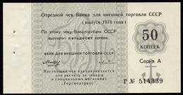RUSSIA GOZNAK VNESHTORGBANK CHECK 50 KOPEKS 1978 Pick FX122 Unc - Russia