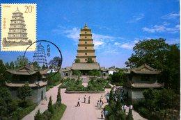 CHINE. N°3263 De 1994 Sur Carte Maximum. Pagode. - Bouddhisme