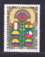 PEROU AERIENS N°  423 ** MNH Neuf Sans Charnière, TB (D7865) Anniversaire De La Déclaration De Bogota - 1976 - Peru