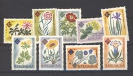 Roumanie  :  Yv  1818-26  **      Fleur - Flower - 1948-.... Républiques