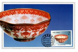 CHINE. N°3092 De 1991 Sur Carte Maximum. Porcelaine. - Porcelaine