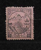 1894 CHINA KEWKIANG TREATY PORTS -- 1/2c UNUSED CHAN LK11 - Unused Stamps