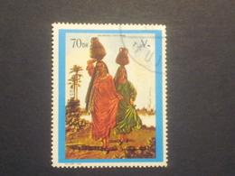 VAE - Fudschaira - 1972 - Mi:FU 1284A O  - Look Scan - Fudschaira