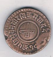 PAISE 1933-1935  NEPAL /8821/ - Népal