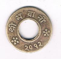 4 PAISE 1912  NEPAL /8822/ - Népal